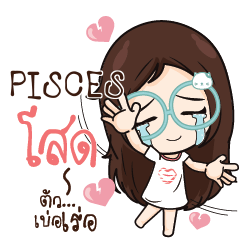 PISCES Nadd Jung I am single e