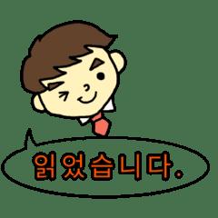 ゆうぢの韓国語スタンプ