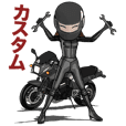 Kunoichi black rider animation!