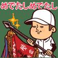 まるがり高校野球部4