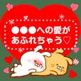 ♥カップルで使えるメッセージ/ウサギ♥