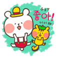 くまぼうやの仲良し韓国語2