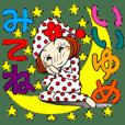 Castor bean-chan 93