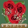 心に届け!おめでとう&ありがとうの花束