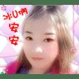 Gau Wu Yu Chiau 1
