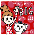 HIME's 伝わる〜ッ♡BIG STYLE!!