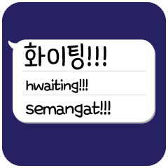 Daily Text: Korean Indonesian 4-Animated