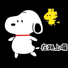 Snoopy Onomatopoeia Stickers