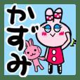 kazumi sticker1