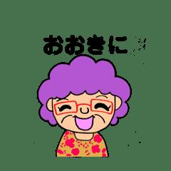 大阪BBA