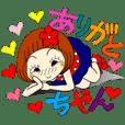 Castor bean-chan 94