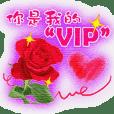 爱情必备 _ (说爱 _C3)