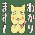 夜廻り猫3~ほとんどワカル~