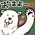 LOVE! White Bear