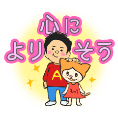 あゆ かわ チャンネル ぷりっつ - YouTube