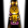 光る!金色のウサギ 240円