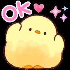 軟綿綿可愛小雞 3