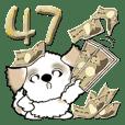 Shih Tzu Dog47[Money after all!]