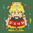 新北神明淨港文化祭
