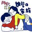 Butaro X Hanako