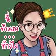 Thao Chia