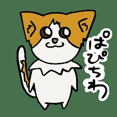 ぱぴちわスタンプ