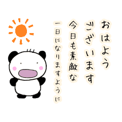 ぱんだちゃんの日常スタンプ!!