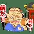 日本神輿祭