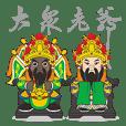 Da Zhong Ye