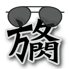 Words World Line Stickers Line Store