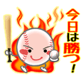 Let's enjoy baseball !!(positive)