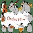 オーケストラに所属する皇帝ペンギンの親子