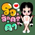 Angpao home Share