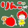 RINGONOKO 001-Part3