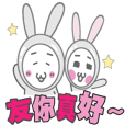 mimi rabbit & going rabbit life