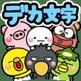 shiro_minna