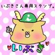 Ms.Ibuki,exclusive Sticker.