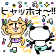 Summer sticker of a cat and the panda