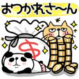 Sticker of a cat and the panda(money)
