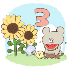 A bear's cub and pleasant friends Part 3