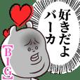 【BIG】カップル♡口悪うさぎ
