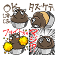 raccoon dog cake Sticker 01