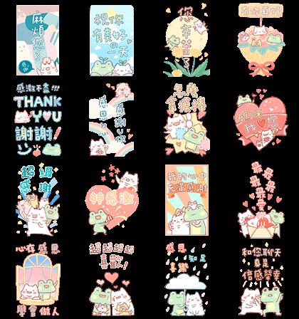 [BIG] Lazynfatty Thankful Stickers