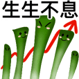 Chives (Stock Market)