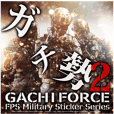 "FPS Military Sticker ""GACHI""02.ver"