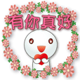 Cute Tangyuan-Common Words Stickers