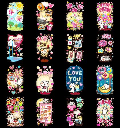 [BIG] Sweet Healing Thankful Stickers