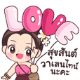 Nong Jinsom Valentine