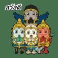 Mini Cartoon Himmapan Creatures 2
