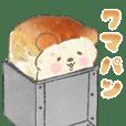 The Bear's feeling of bread.